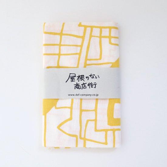 かまわぬ × haus | 屋根のない商店街てぬぐい〈 drawing by 松林誠 〉Natural × Yellow | F501211FG001