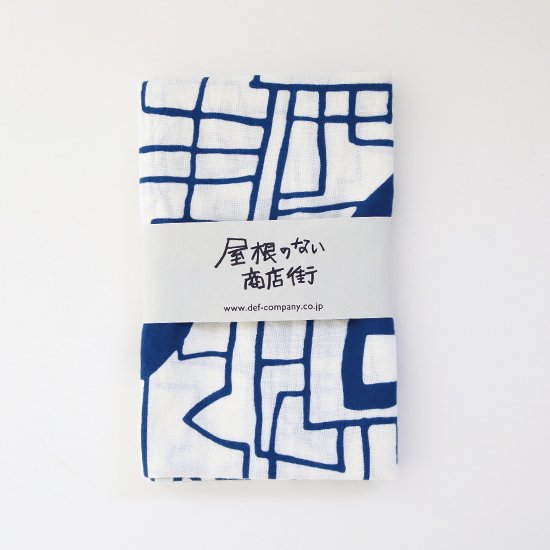 かまわぬ × haus | 屋根のない商店街てぬぐい〈 drawing by 松林誠 〉Natural × Navy | F501211FG001