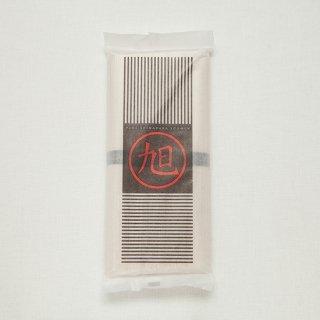 本村製麺工場  手延素麺 旭  250g[50g×5束]