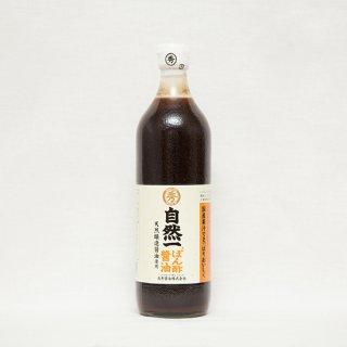 丸秀醤油  自然一ポン酢醤油  700ml