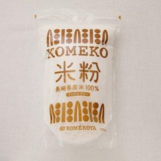 米粉屋  米粉 500g