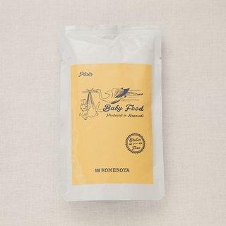 米粉屋  米粉離乳食  プレーン 100g