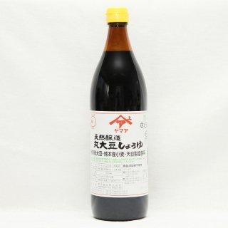 松合食品  天然醸造丸大豆しょうゆ(赤ラベル)  900ml