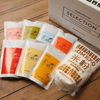 ギフトセット  米粉屋 離乳食と米粉セット