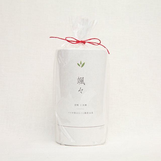 上水園  微粉末茶 颯々 筒入り  40g (2g×20pc)