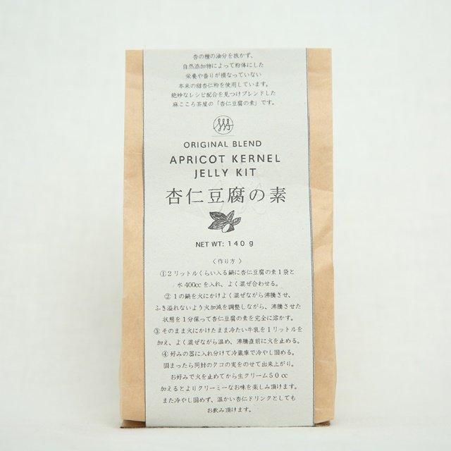 麻こころ茶屋  杏仁豆腐の素  140g