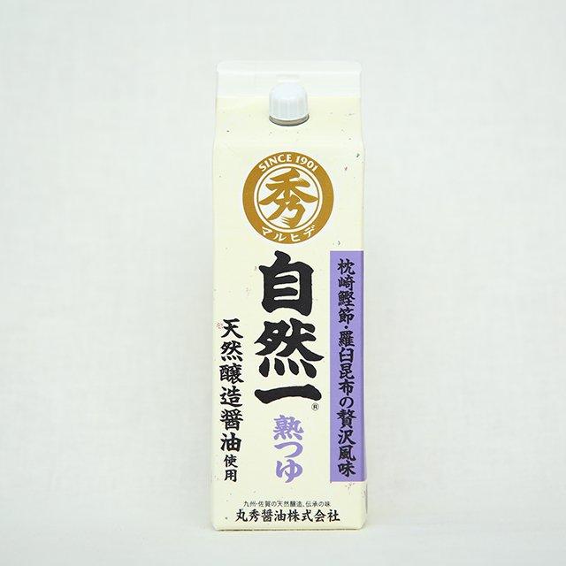 丸秀醤油  自然一熟つゆ  300ml