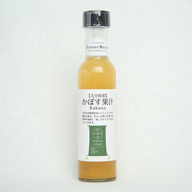 かぼす本家 <br>かぼす果汁<br>150ml
