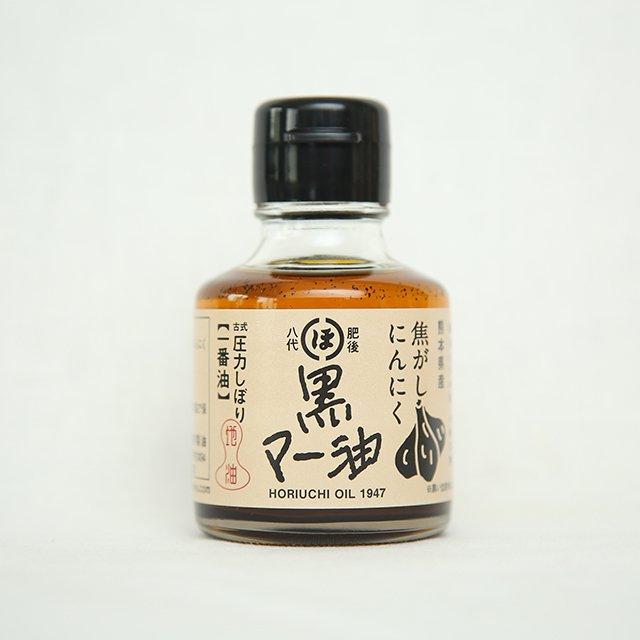 堀内製油<br>黒マー油<br>80g