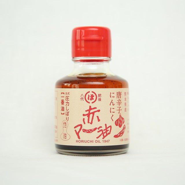 堀内製油<br>赤マー油<br>80g