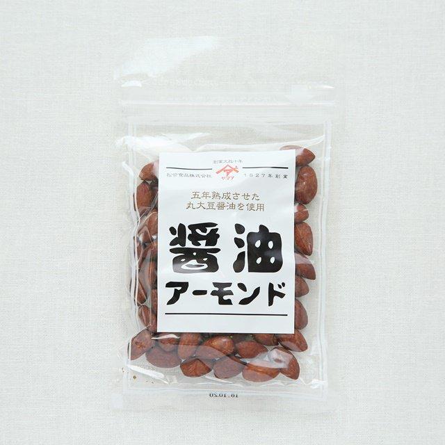 松合食品  五年熟成醤油アーモンド  80g