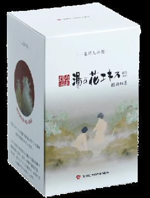ヤングビーナス別府の湯 C-10 (60g×8袋) 【医薬部外品】