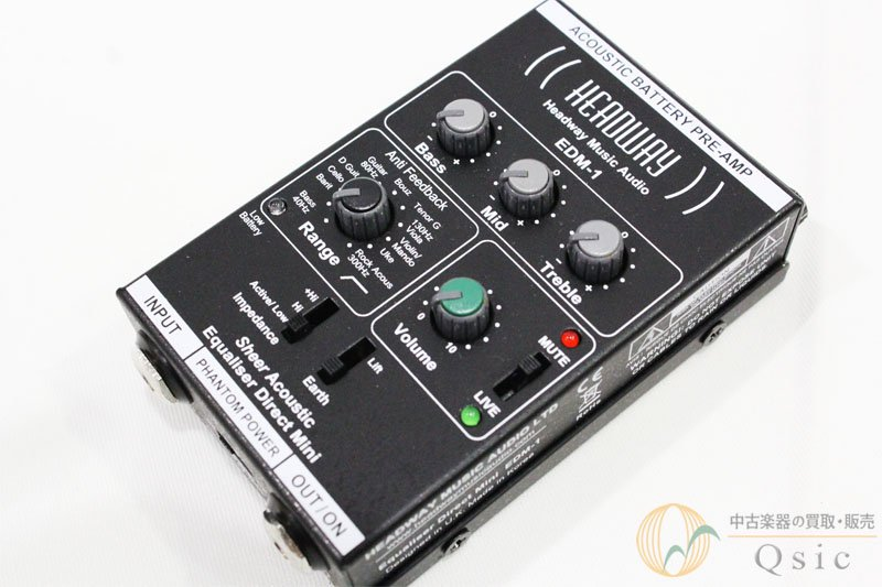 HEADWAY EDM-1 [XF946]