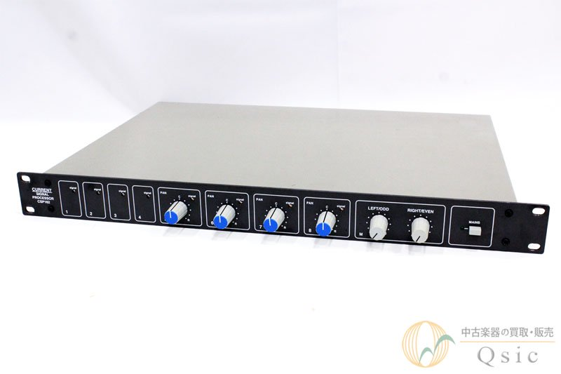 CURRENT CSP162 SIGNAL PROCESSOR [OG350]