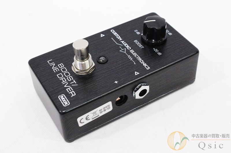 MXR MC401 [RG381]