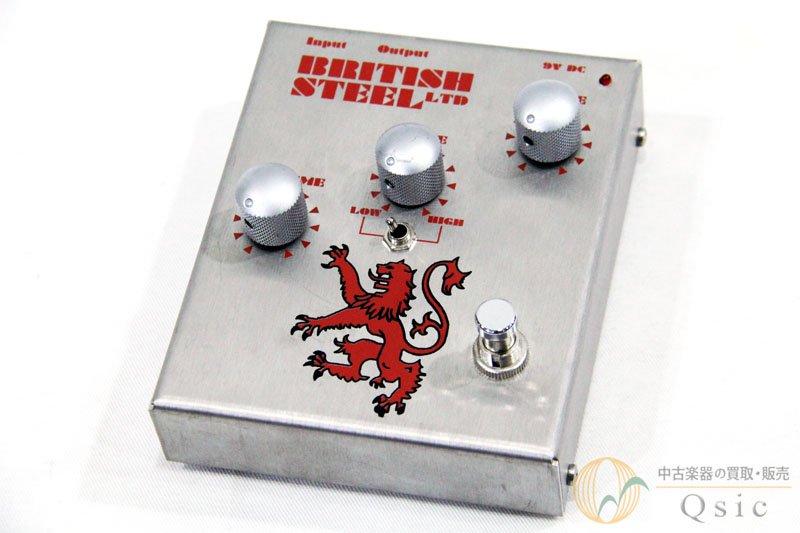 Musician Sound Design British Steel [VG152]