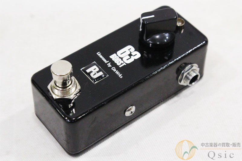 Pedal Diggers 63 Boost [WG553]