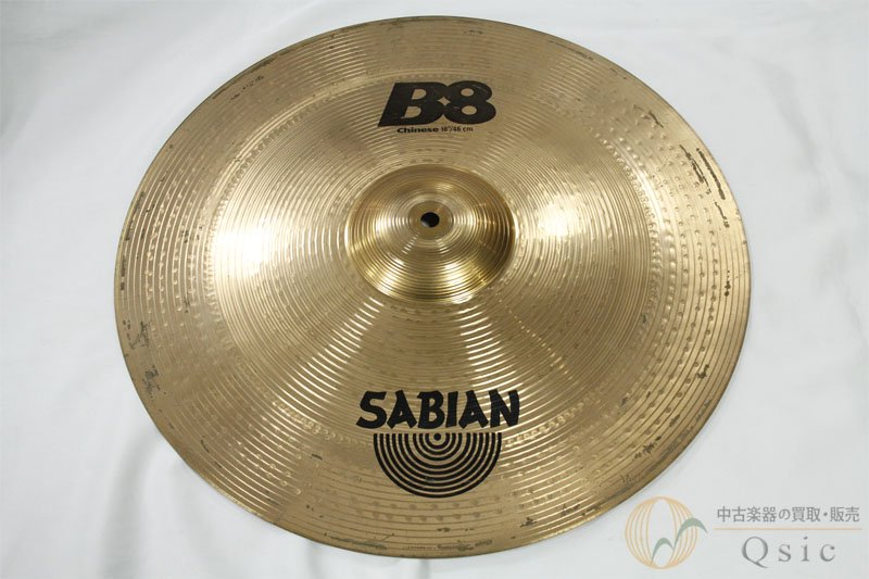 SABIAN B8 China 18'' [XG292]
