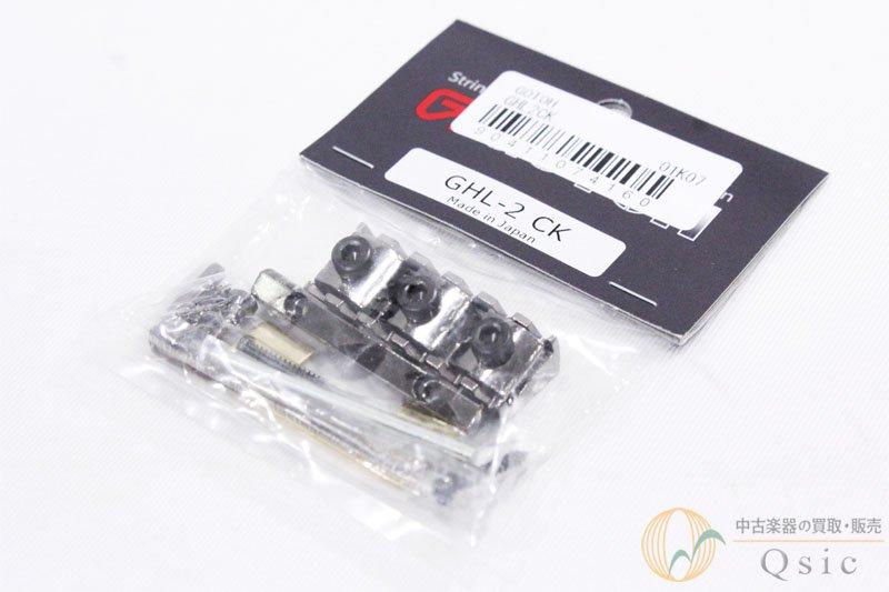 GOTOH GHL-2 Cosmo Black [XG772]