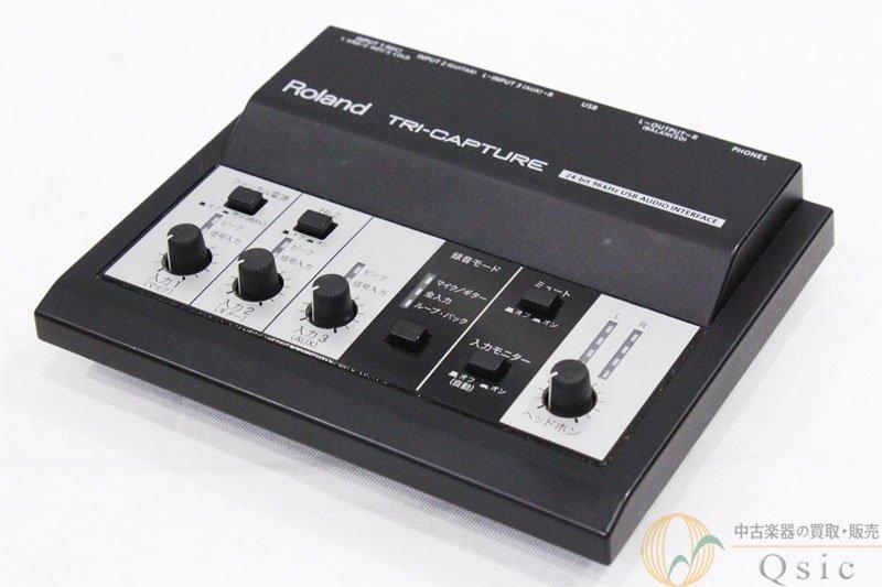 Roland TRI-CAPTURE UA-33 [MH611]