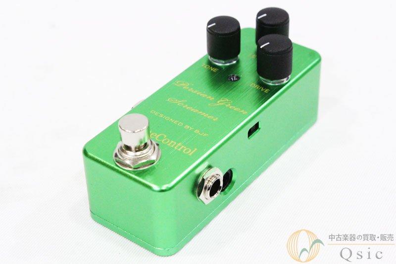 One Control Persian Green Screamer [NH784]