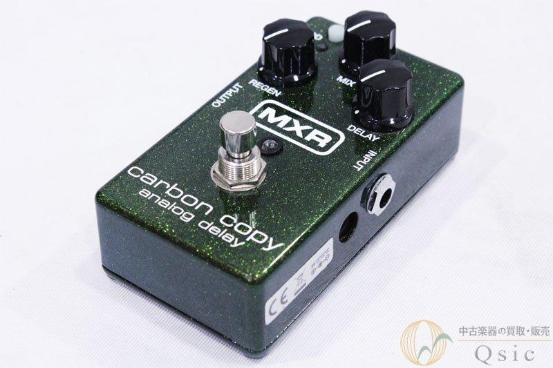 MXR M169 [OH106]