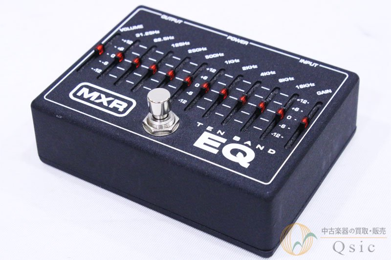 MXR M108 [PH009]