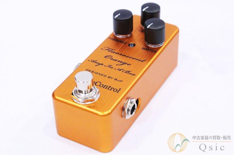 One Control Fluorescent Orange AIAB [PH652]