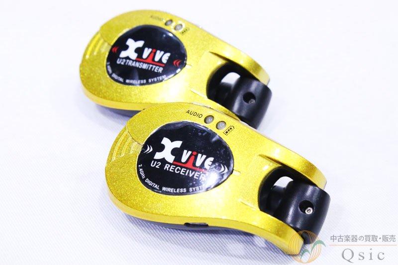Xvive Guitar Wireless System XV-U2 Gold [PH753]