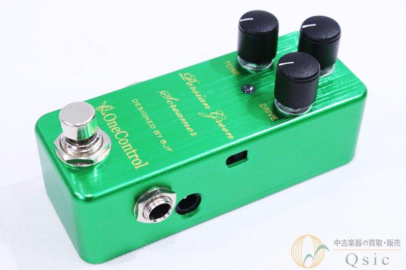 One Control Persian Green Screamer [QH693]