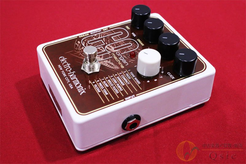Electro-Harmonix C9 Organ Machine [QH676]