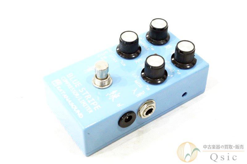 KATANASOUND 青線 BLUE STRIPE [RH859]