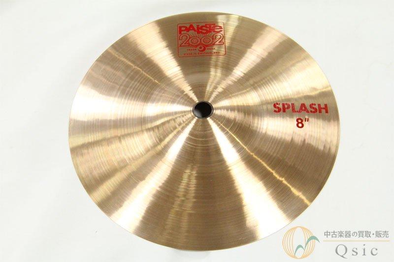PAISTE  2002 SPLASH 8