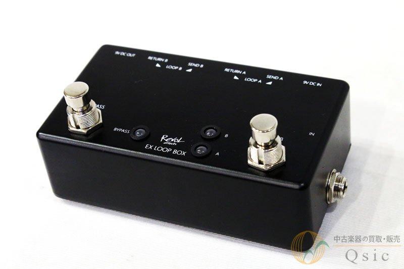 REVOL EX LOOP BOX [SH122]