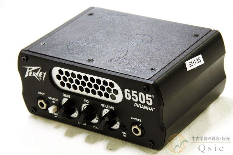 PEAVEY 6505 Piranha Micro Head [SH135]
