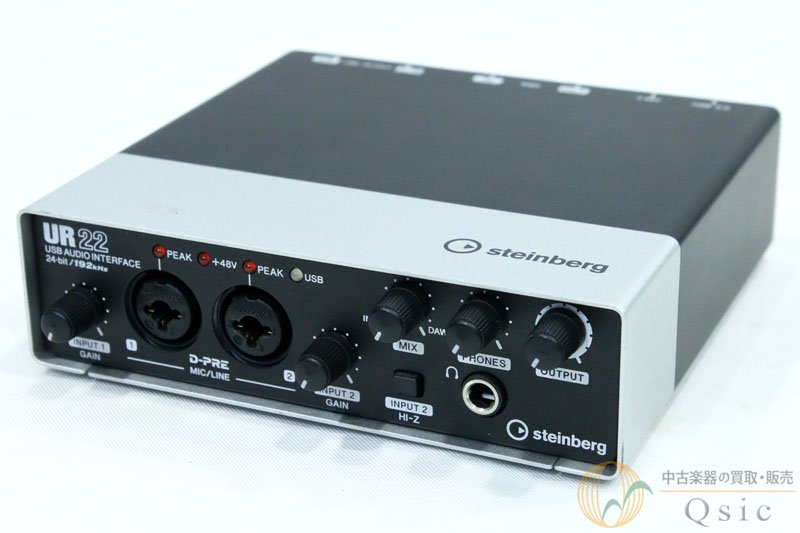 Steinberg UR22 [SH807]