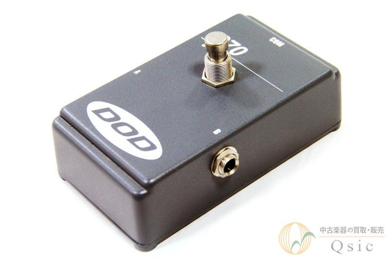 DOD 270 A-B BOX [VF356]