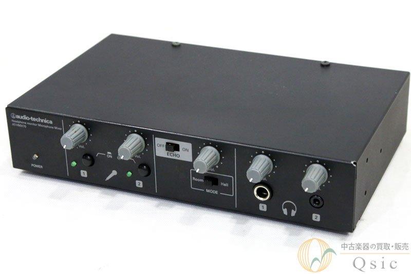 audio-technica AT-HMX70 [SH560]