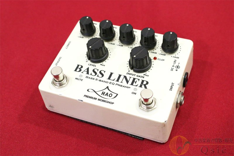 HAO BASS LINER [TH905]●