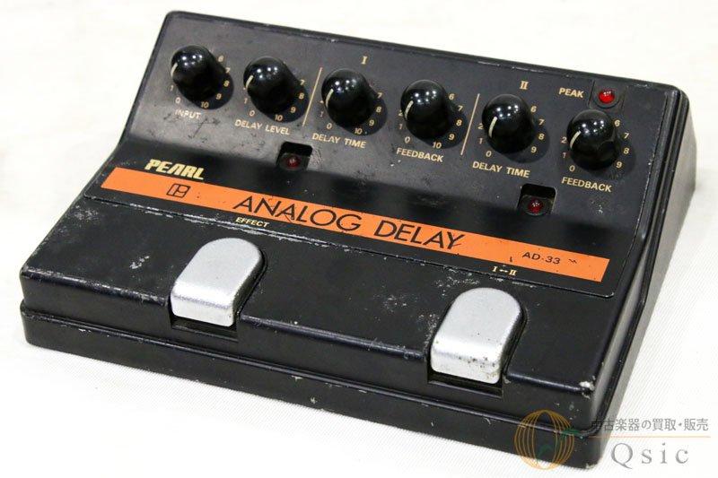 PEARL AD-33 [UH406]
