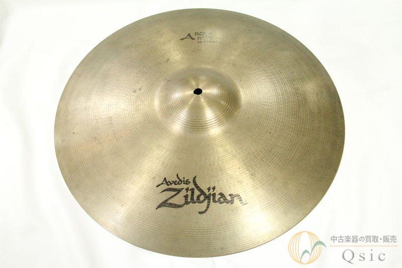 Zildjian A ROCK RIDE 20