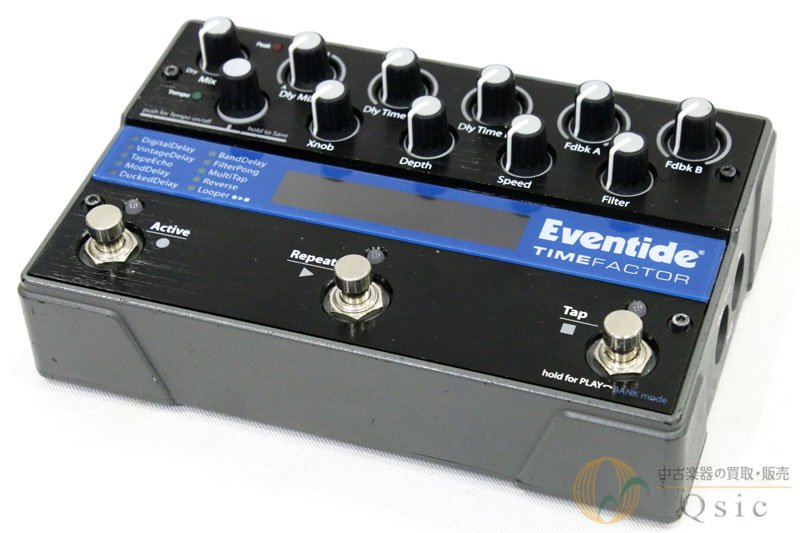EVENTIDE TIME FACTOR [VH685]