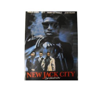 NEW JACK CITY(ニュージャックシティ映画パンフレット)