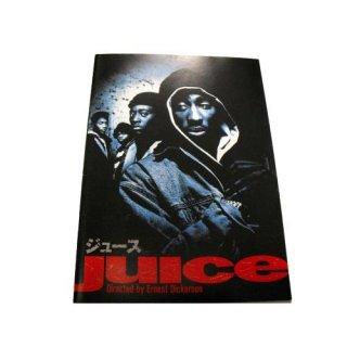 JUICE(2PAC主演映画ジュース パンフレット)