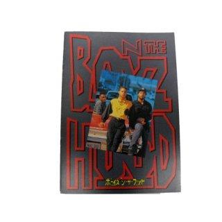 BOYZ'N THE HOOD(ボーイズ'ン・ザ・フッド映画 パンフレット)