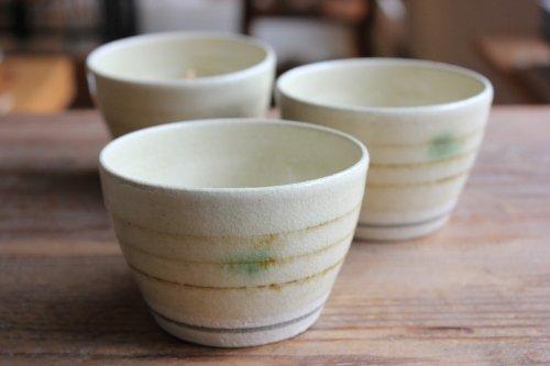 ■河野カイ:彩釉フリーカップ 黄緑