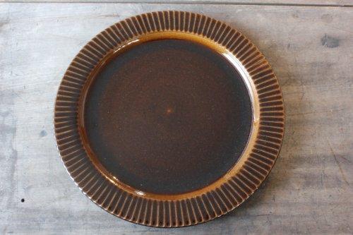 ■カモイケ工房:飴釉しのぎ7寸リム皿B