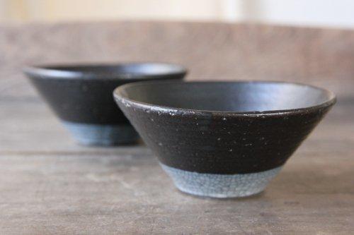 ■美濃焼:玄小鉢