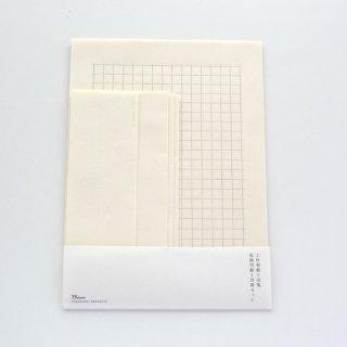 土佐和紙の原稿用紙と封筒セット