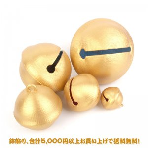 超大鈴 大きなすず コスプレ用 道具 ベル 金色 腰飾り 髪飾り アクセサリー Small big bell cospaly Props accessory Ornament